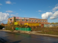 Togliatti, Botanicheskaya st, house 26. Social and welfare services