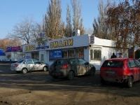 Тольятти, улица Ботаническая, дом 7. магазин