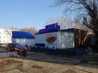 Тольятти, улица Ботаническая, дом 9А. кафе / бар