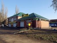 Тольятти, улица Ботаническая, дом 15А. бытовой сервис (услуги)