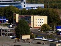 Тольятти, улица Ботаническая, дом 7Б. магазин