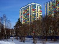Тольятти, улица Ботаническая, дом 5А/СТР. многоквартирный дом