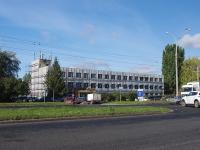 Togliatti, Botanicheskaya st, house 20. office building