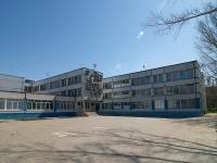 陶里亚蒂市, 国立重点高级中学 №37, Budenny avenue, 房屋 1