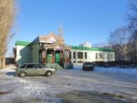Togliatti, Budenny avenue, house 2. restaurant