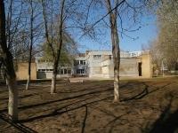 Тольятти, Буденного бульвар, дом 7. колледж Тольяттинский музыкальный колледж им. Р.К. Щедрина