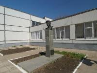 Togliatti, school №33 им. Г.М. Гершензона, Budenny avenue, house 9