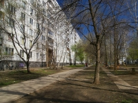 Togliatti, Budenny avenue, house 13. Apartment house