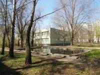 Togliatti, rehabilitation center Государственное учреждение Самарской области Социально-оздоровительный центр «Преодоление», Budenny avenue, house 15