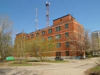 Togliatti, Budenny avenue, house 16. industrial building