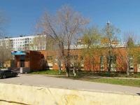 """Togliatti, sports school """"Союз"""", Budenny avenue, house 20"""