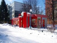 Тольятти, Буденного бульвар, дом 6Д. магазин