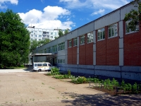 Togliatti, avenue Budenny, house 12. school