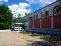 Тольятти, Буденного бульвар, дом 12. школа №32
