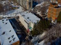Тольятти, Буденного бульвар, дом 16А. многофункциональное здание