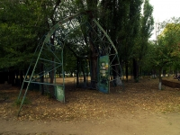 Togliatti, avenue Budenny. sports ground