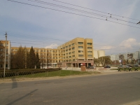 Togliatti, Voroshilov st, house 2А. governing bodies