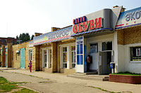 Togliatti, Voroshilov st, house 12А. shopping center