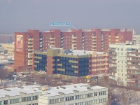 "Togliatti, office building ""Европа"", Voroshilov st, house 17"