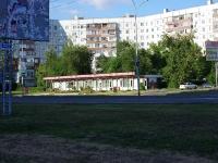 """Тольятти, магазин """"Лаванда"""", улица Ворошилова, дом 19Б"""