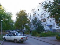 Togliatti, Voroshilov st, house 22. Apartment house