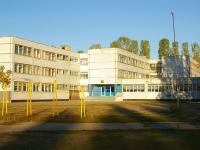 Тольятти, школа №56, улица Ворошилова, дом 28
