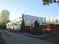 Тольятти, школа восточных единоборств, улица Ворошилова, дом 32Б