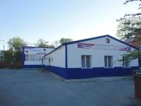 陶里亚蒂市, 学校 восточных единоборств, Voroshilov st, 房屋 32Б