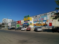 "Togliatti, shopping center ""Гермес"", Voroshilov st, house 33"