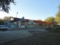 Togliatti, Voroshilov st, house 36. store