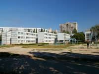 Togliatti, school Средняя общеобразовательная школа №62, Voroshilov st, house 37