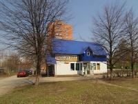 陶里亚蒂市, Voroshilov st, 房屋 55А. 商店