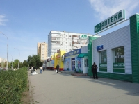 Togliatti, Voroshilov st, house 57. shopping center
