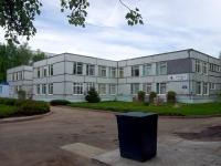 Тольятти, улица Ворошилова, дом 65А. детский сад