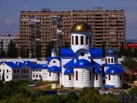 Togliatti, st Voroshilov, house 2Б. temple