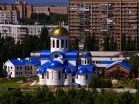 Togliatti, Voroshilov st, house 2Б. temple