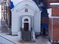 Тольятти, улица Ворошилова, дом 2Б. храм