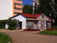 Тольятти, улица Ворошилова, дом 4Б. магазин