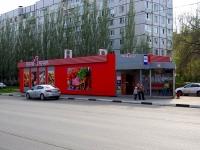 Тольятти, улица Ворошилова, дом 4В. магазин