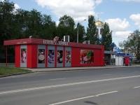 Togliatti, st Voroshilov, house 4В. store
