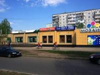 Тольятти, Ворошилова ул, дом 27
