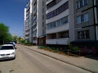 Togliatti, Voroshilov st, house 2В. Apartment house