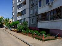 陶里亚蒂市, Voroshilov st, 房屋 2В. 公寓楼