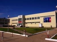 Тольятти, улица Ворошилова, дом 2А к.1. спортивный комплекс
