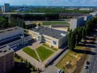 Togliatti, st Voroshilov, house 2А к.1. sport center