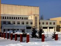 Тольятти, улица Ворошилова, дом 2А к.3. войсковая часть
