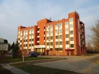 Тольятти, улица Воскресенская, дом 11. офисное здание