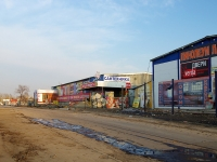 Тольятти, улица Воскресенская, дом 19. магазин
