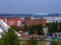 Тольятти, улица Воскресенская, дом 11А. офисное здание