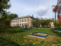 Тольятти, улица Гагарина, дом 12. детский сад №43, Гнездышко